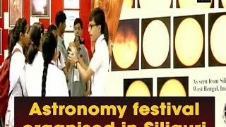 Astronomy festival organised in Siliguri - ANI News