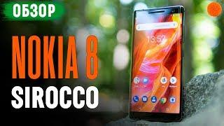 Обзор Nokia 8 Sirocco ▶️ Не такой как все