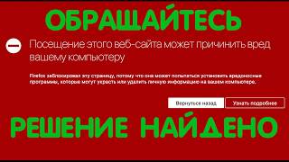 Восстановить работу сайт. Почистить сайт от вирусов или восстановить сайт из вебархива