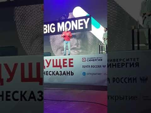 Не позволяйте инвесторам купить за деньги вашу мечту   Smart money   Евгений Черняк.