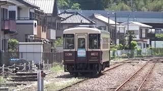 天竜浜名湖鉄道!