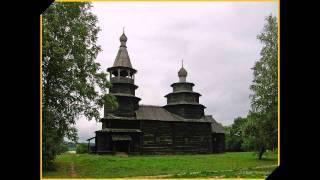 Церкви Руси
