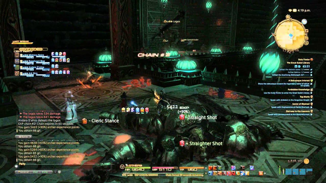 「Final Fantasy XIV: Heavensward」 Instance 05 ~