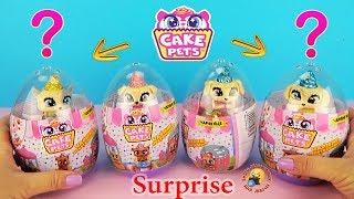 Сюрпризы CAKE PETS питомцы в домике - ВОЛШЕБНОЕ ЯЙЦО! Игровой набор серии Пёсики