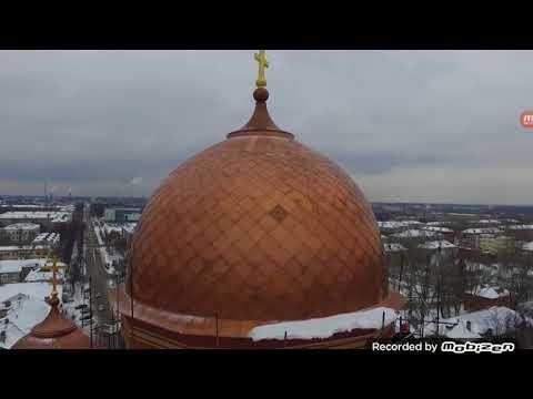 20 городов Подмосковья