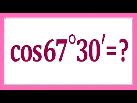 Найдите Cos 67,5°