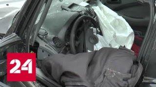 Смотреть видео Погиб один из детей, попавших в ДТП под Калугой - Россия 24 онлайн