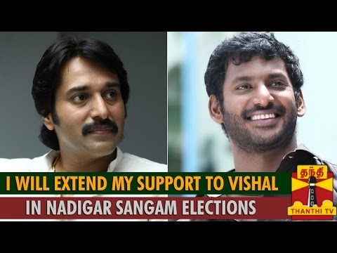 I will Extend my Support to Vishal in Nadigar Sangam Elections : Actor Rahman - Thanthi TV