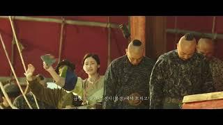 [영화] 창궐 현빈 명장면 등장하는씬