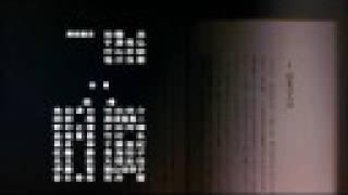 太陽の時代(とき) Emi Fujita feat.Ryuji Fujita ~太陽の法~