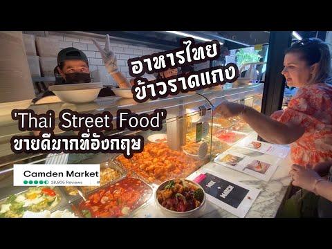 Thai Street Food in Camden Market London 2021