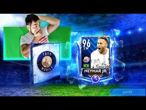 ЧТО!? 96+ EXLUSIVE TOTY NEYMAR ДОБАВИЛИ В FIFA MOBILE 19 ЗА 15.000 FIFA POINTS...!!! thumbnail