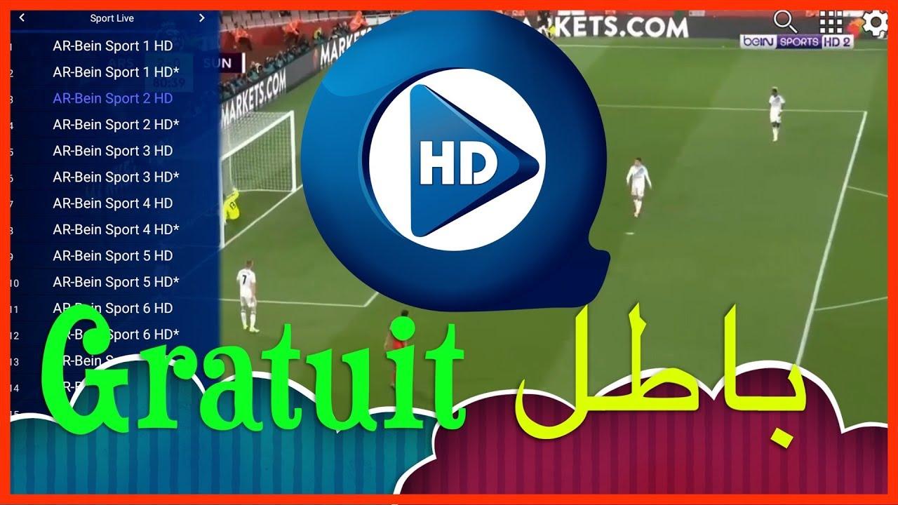 KBK TV - Q-HD في الجزائر IPTV سوف يغير نظرة
