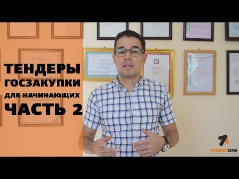 Бесплатные объявления в Ташкенте Узбекистан доска объявлений