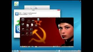 Часть первая,Rosa Linux R8 (Русская ОС на ядре Linux)