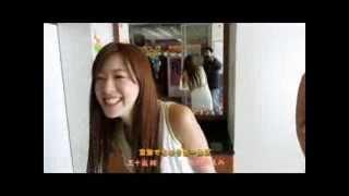 2013 DGRQ 東海でちゃガの五十嵐 純ちゃん。久しぶりに逢ってきました。