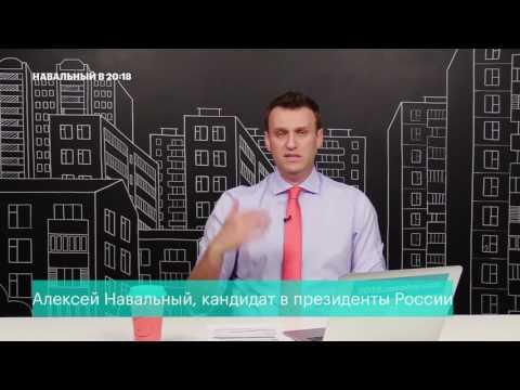 Навальный:Чеченский спецназ окружает