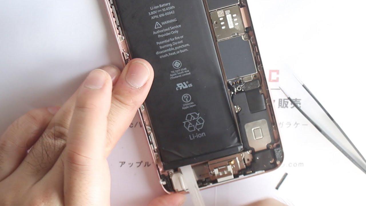 iPhone 6s Plus 新品バッテリー電池交換修理やり方 - YouTube