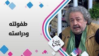 المخرج والممثل خالد الطريفي - طفولته ودراسته