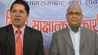 ओलीले बन्द गराए ऋषि धमलाको बोली - KP Oli & Rishi Dhamala