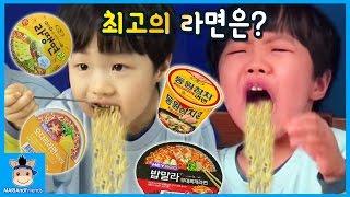 편의점 인기 컵라면 가장 맛있는 라면은? TOP 먹방 랭킹 쇼 (벌칙 주의ㅋ) ♡ GS25 세븐일레븐 Top Korea Noodle | 말이야와친구들 MariAndFriends