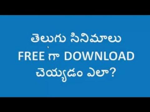 How To Download New Telugu Movies In Telugu !! By Prasad Tech News!!
