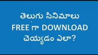 How to download new Telugu movies in Telugu !! By Prasad tech news!!