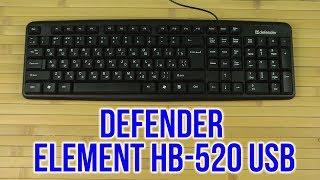 Распаковка Defender Element HB-520 USB Black