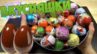видео Игрушки из шоколадных яиц