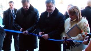 Президент України Петро Порошенко відкрив у Коломиї нову поліклініку