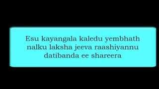 Dasanagu Visheshanagu - Devotional Song