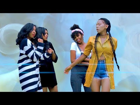 Tsedi - Maneh | ማነህ - New Ethiopian Music 2018 (Official Video)