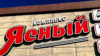 Обзор торговой площади в Днепропетровске на ул. Яснополянской за 770 000$
