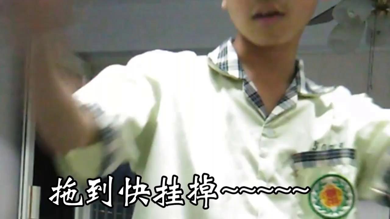 暴走記者之歌【翻拍】 - YouTube