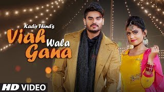 Viah Wala Gana: Kadir Thind Ft Ravi Raj  (Full Song) Gaurav Dev, Kartik Dev | Latest Punjabi Song