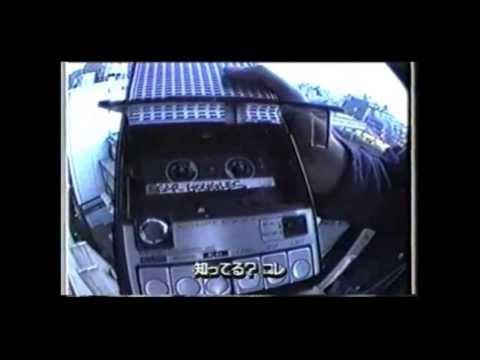 Beastie Boys HD : Hangin