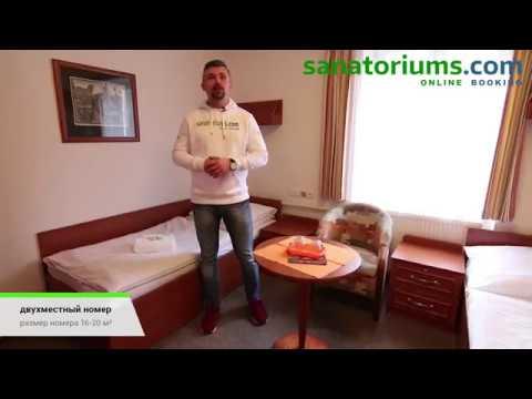 двухместный номер, Санаторий Prusik, Константиновы Лазни - Sanatoriums.com