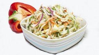 Овощной витаминный салат КОУЛ-СЛО. Простой и очень вкусный!