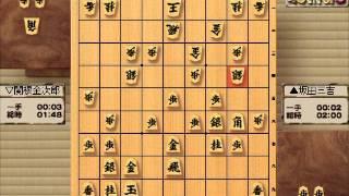 将棋 07 大正二年 1913 ▲坂田三吉VS▽ 勝 関根金次郎.wmv