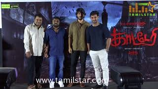 Katteri Movie First Look Launch