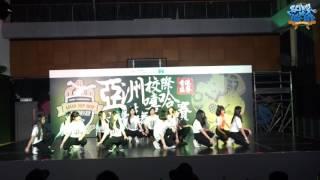 Publication Date: 2017-06-20 | Video Title: 圓玄學院妙法寺內明陳呂重德紀念中學JAZZ Team|排舞比
