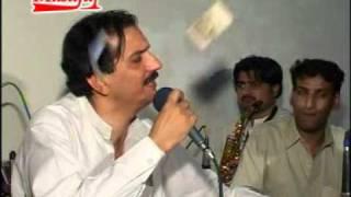 Khalid Malik :Pa ashiqay k hum gilay we; sUNNy bANGASh......