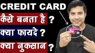 Credit Card Kaise Banaye | Mr.Growth