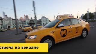 М.такси стандарты обслуживания(, 2017-05-04T15:54:24.000Z)