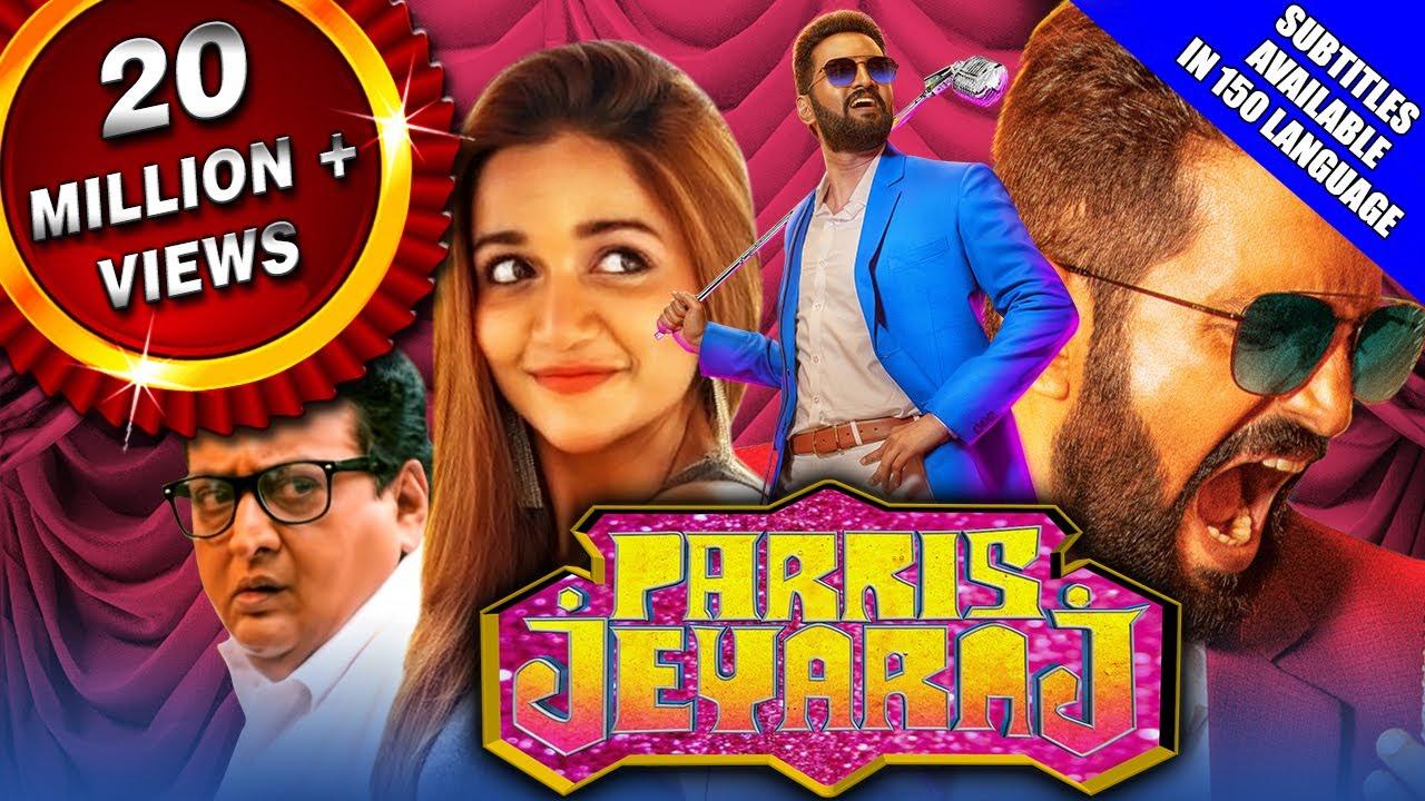 Download Parris Jeyaraj 2021 New Released Hindi Dubbed Movie | Santhanam, Anaika Soti, Prudhvi Raj