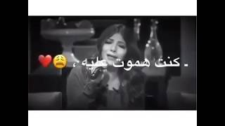 محمد عدوية و أصاله - ببقى هموت واشوفها