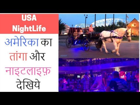 Nightlife in downtown USA | Indian Vlogger in USA