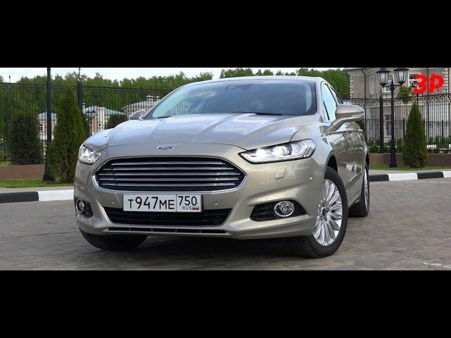 Ford Mondeo 2015: раздвоение личности