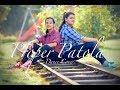 Proper Patola- Dance Cover | LNH MOVES