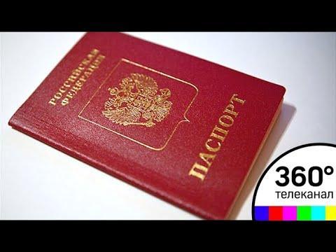 В России сократят срок выдачи загранпаспортов